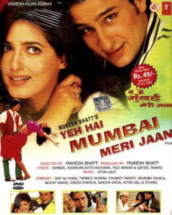 Yeh Hai Mumbai Meri Jaan 1999 Hindi 480p WEB-DVDRip x264 400MB