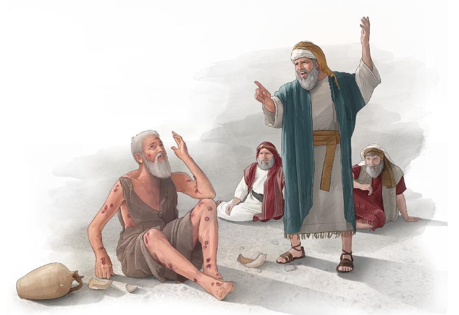Hiobsgeschichte Bibel