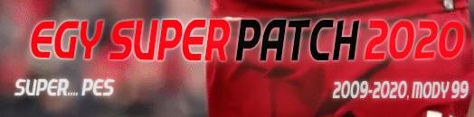 تحميل باتش EGY Super Patch 2020 v2.0 لبيس PES 2020