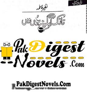 Nazuk Aabgeena Hon Mein (Novel) By Nazir Fatima