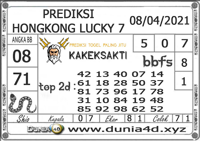 Prediksi Togel HONGKONG LUCKY 7 DUNIA4D 08 APRIL 2021
