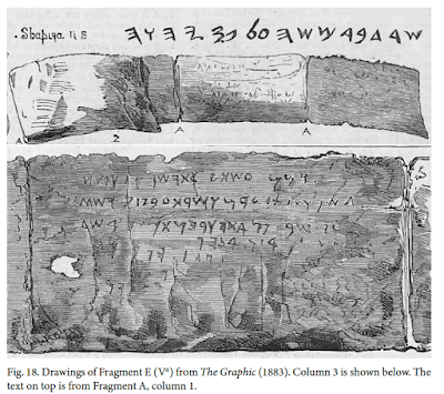 Drawing of part of the original manuscript from The Valedication of Moses.