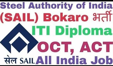 Steel Authority Of India Bokaro OCT Recruitment 2019 | SAIL Bokaro Recruitment