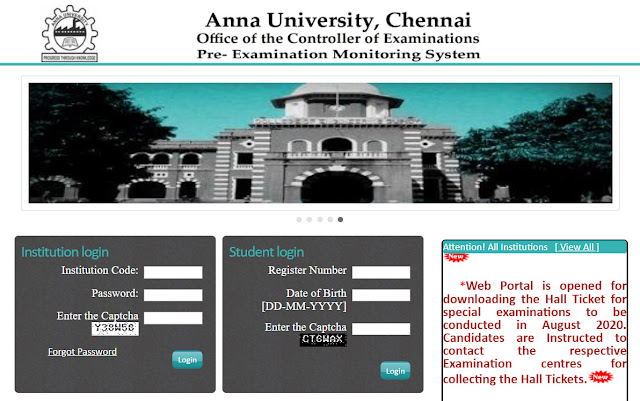 Anna University Internal Marks 2020