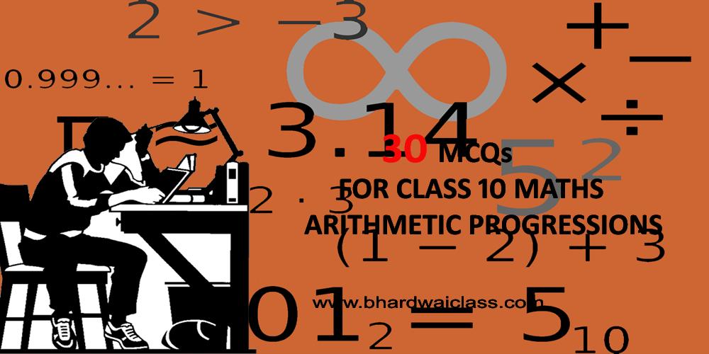 30 mcq for AP class 10 maths