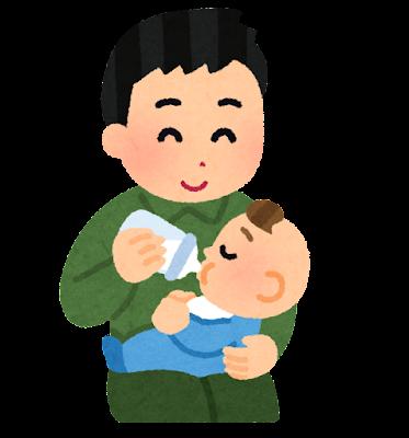 哺乳瓶で授乳している父親のイラスト