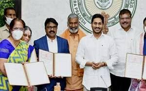 Gov. of Karnataka signed MoU with ITC