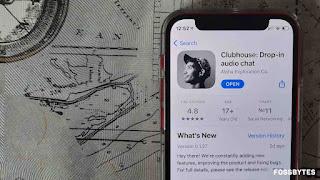 Clubhouse app تطبيق كلوب هاوس