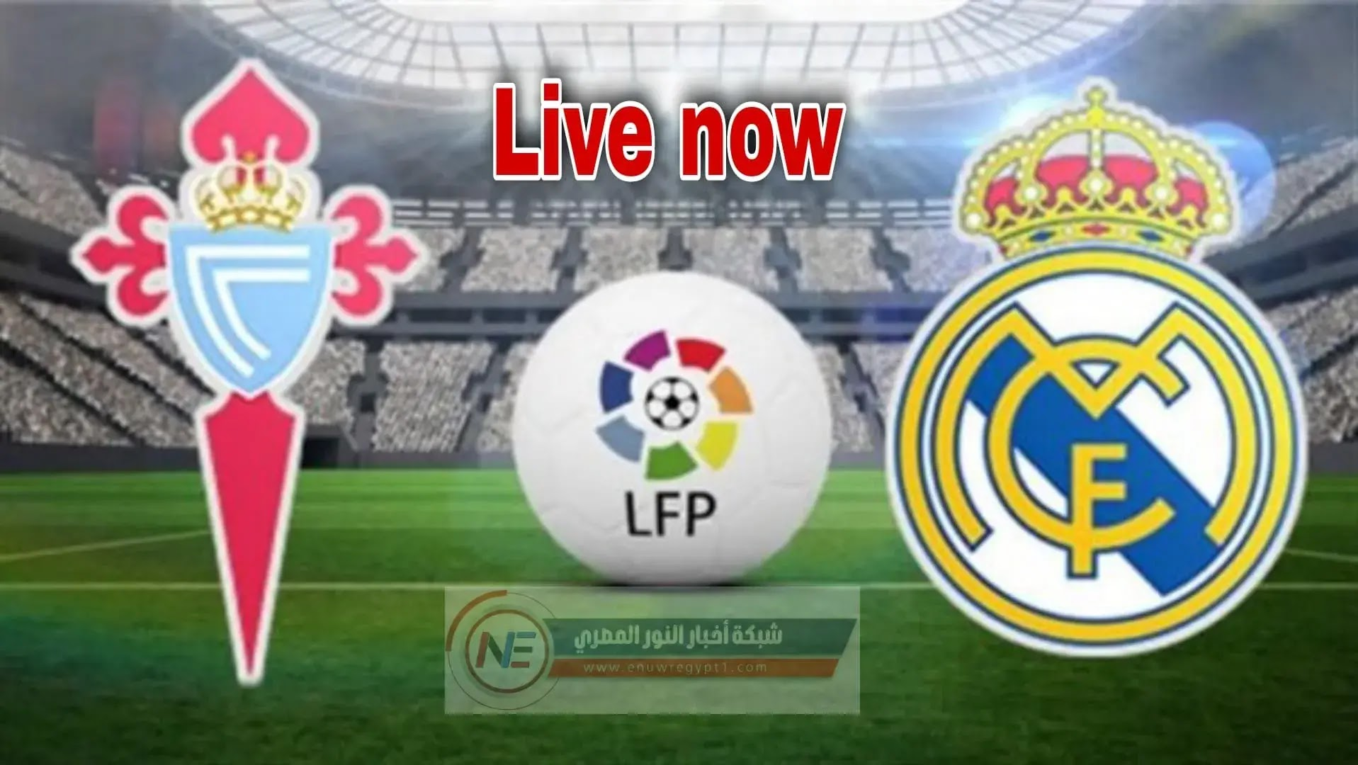 يلا شوت حصري الجديد HD | بث مباشر الان مشاهدة مباراة ريال مدريد و سيلتا فيجو في الدورى الاسباني لايف بجودة عالية