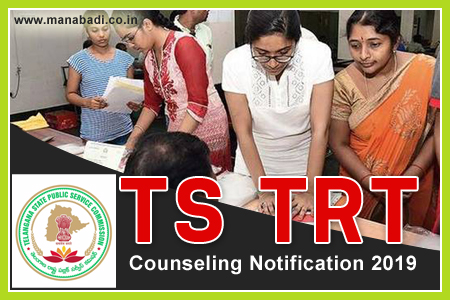 TS TRT Counselling Schedule 2019