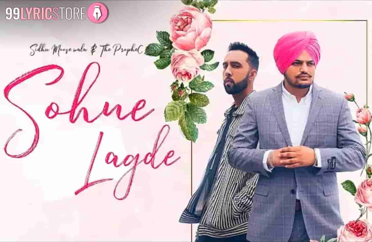 Sohne lagde Punjabi song sung by Sidhu Moose Wala