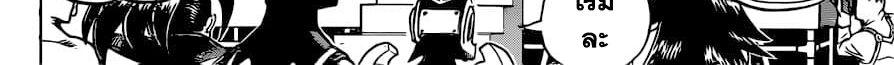 อ่านการ์ตูน Boku no Hero Academia ตอนที่ 241 หน้าที่ 85
