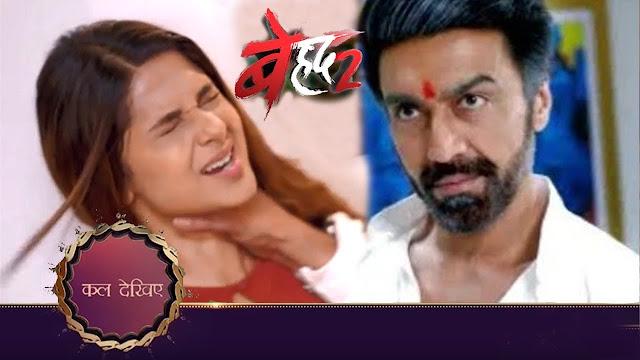 Revenge Saga: MJ , Maya and Rudra's hate love story back on track again in Beyhadh 2