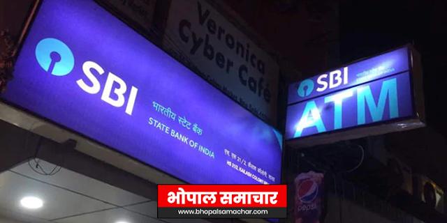 SBI की ब्रांच खुली छोड़कर पूरा स्टाफ घर चला गया | JABALPUR NEWS