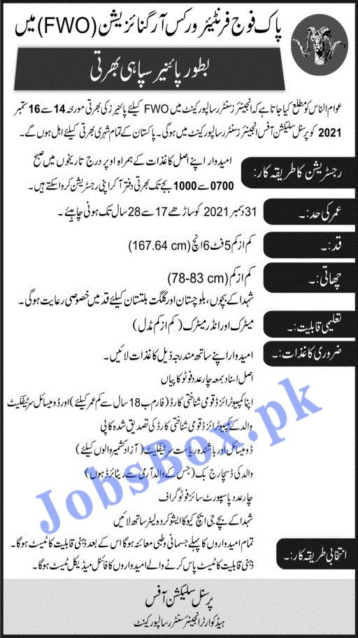 FWO Pioneer Sipahi Jobs 2021 in Pakistan