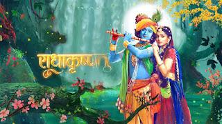 Radha Krishna Serial Songs Download