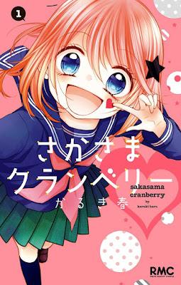 [Manga] さかさまクランベリー 第01巻 [Sakasama Cranberry by Karuki Haru Vol 01] Raw Download