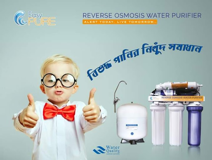 Easypure Five Stage Reverse Osmosis water Purifier.Pure Water Technology is a top water treatment company in Bangladesh, We provide best water solution, (RO Purifier)We provid Beat water purifier with quality and affordable price!