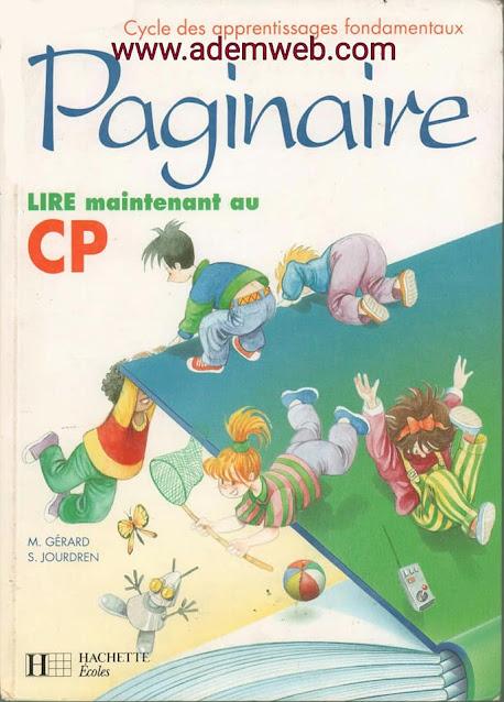 Gérard, Jourdren, Paginaire Lire maintenant au CP