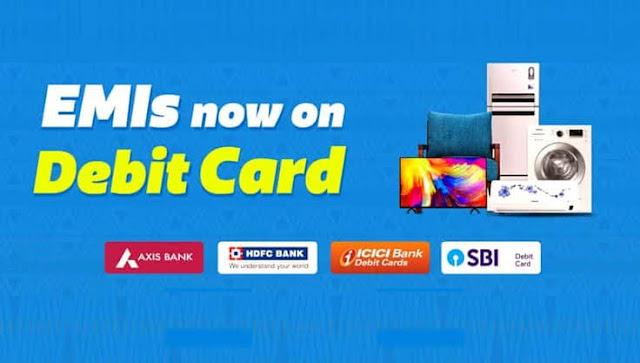 how to get emi on debit card, debit card emi on amazon, amazon debit card emi, flipkart debit card emi eligibility, how to get debit card emi on amazon