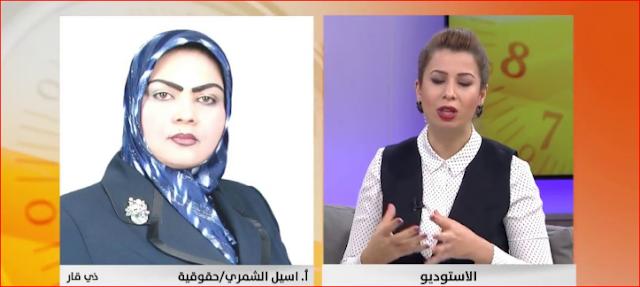 حقيقة تسريب مقطع قيديو إيباحي لإنتظار الشمري مرشحة البرلمان العراقي