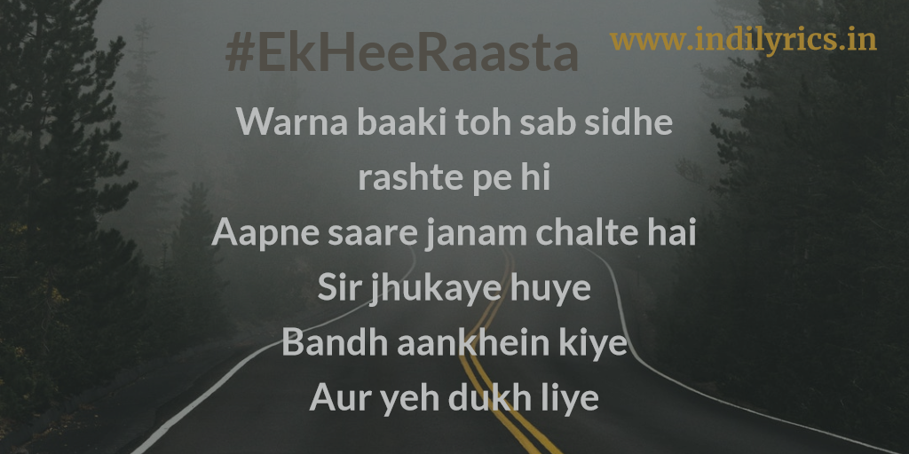 Ek Hee Raasta Ranveer Singh Gully Boy Full Hindi Song Lyrics With English Translation And Real Meaning Explanation Javed Akhtar English Translation And Real Meaning Of Indian Song Lyrics Songs writers including javed akhtar, hasrat jaipuri, gulzar hindi song lyrics composed by the great composers of those times including naushad and sd burman working together popular lyricists including kaifi. ek hee raasta ranveer singh gully