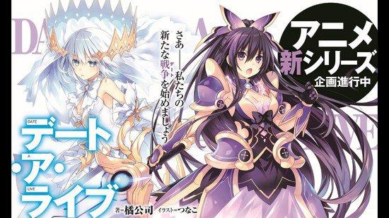 LN Date A Live Mendapatkan Anime Series Baru