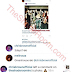 Lol...Chris Brown replies lady who says she chilled with him for 3 days