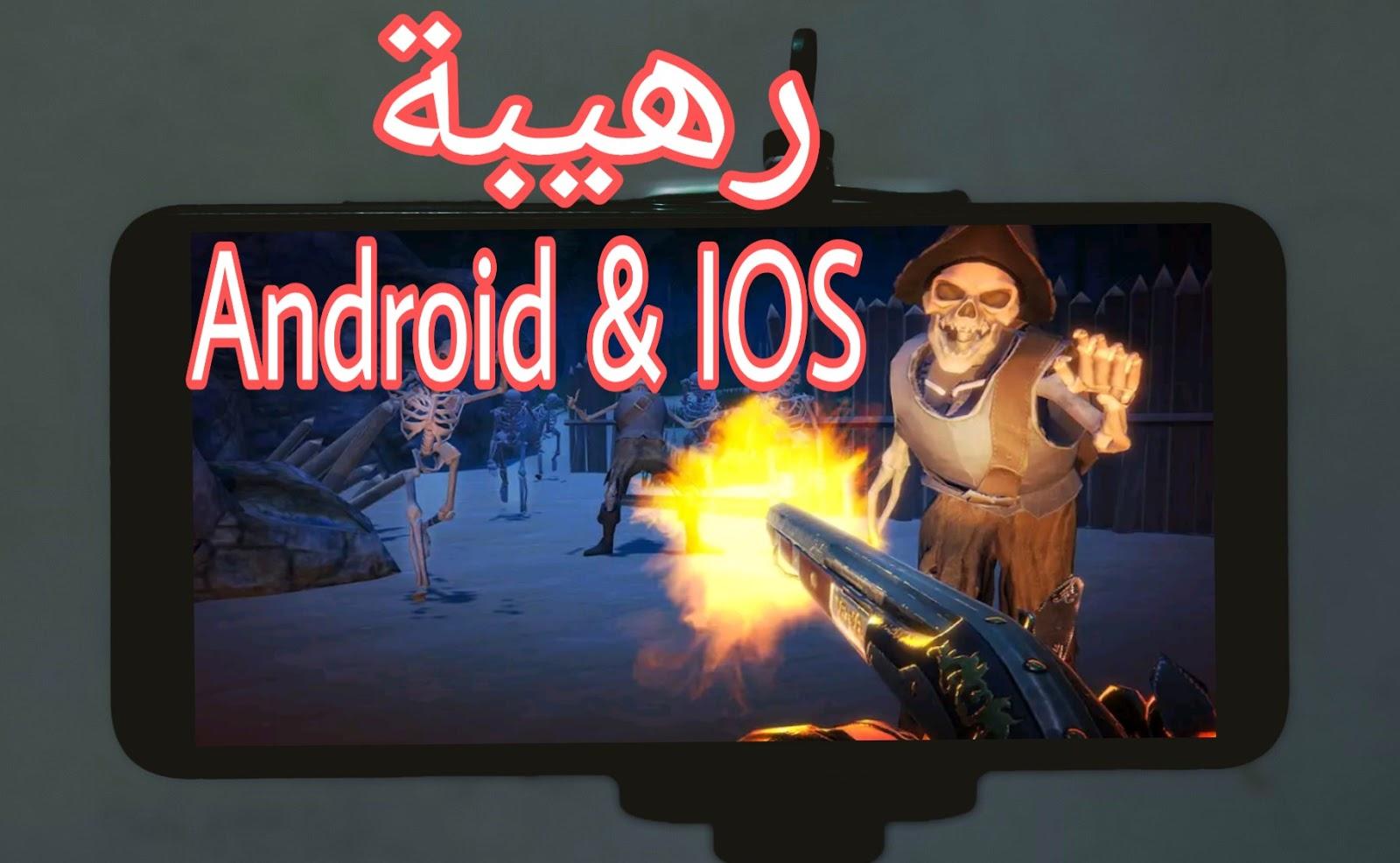 تحميل لعبة last pirate survival island لهواتف الأندرويد والأيفون بحجم 83 ميجا فقط