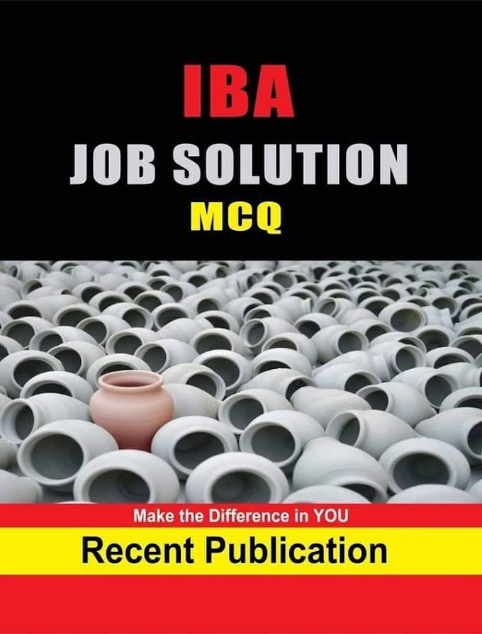 IBA Job Solution MCQ PDF - Recent Publication