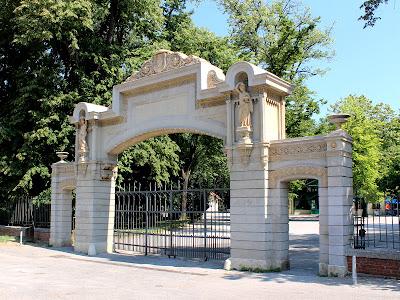 Maksimir - Ulazna vrata