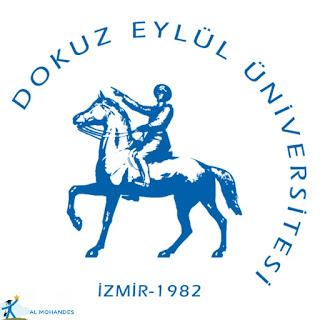 جامعة دوكوز أيلول || DOKUZ EYLÜL ÜNİVERSİTESİ