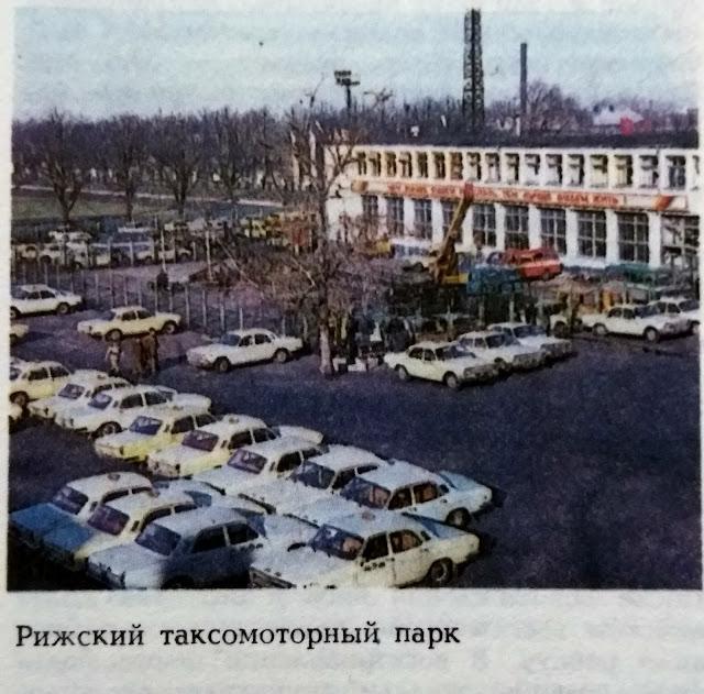 Рижский таксомоторный парк