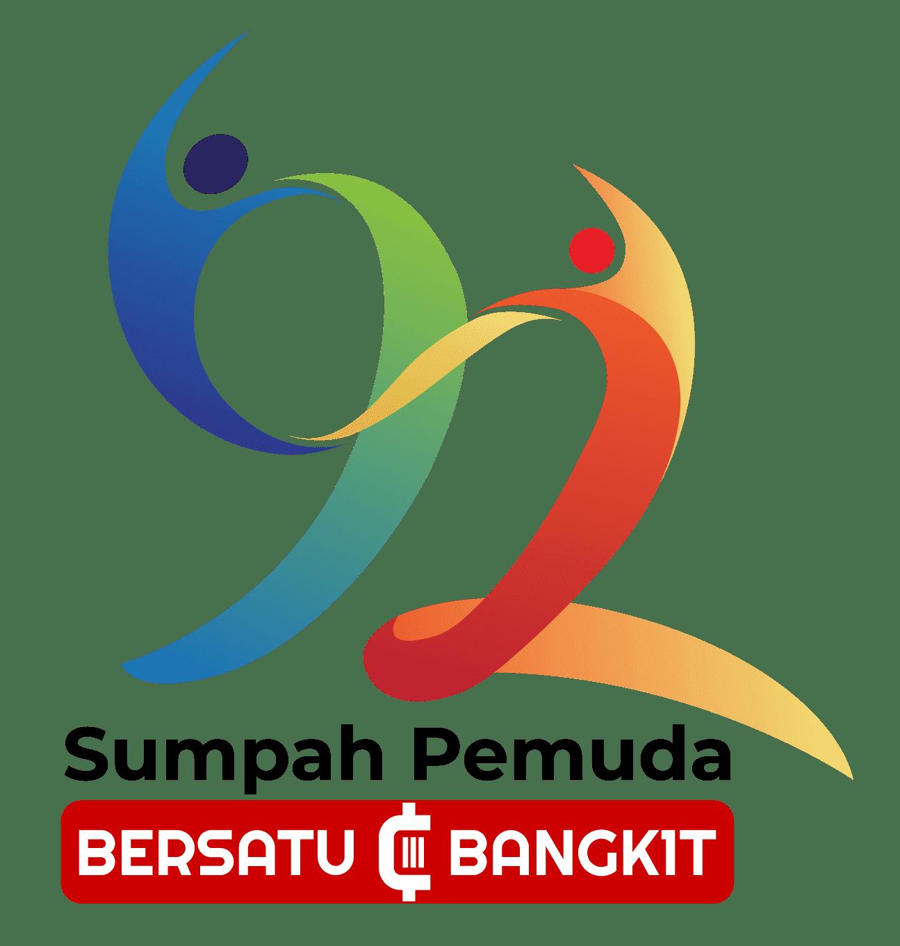 Download Logo Sumpah Pemuda 2020 Png Jpg Review Teknologi Sekarang