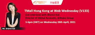TMall HK at Web Wednesday (V133)