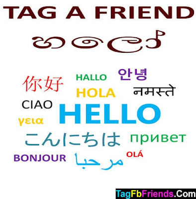 Hi in Sinhala language