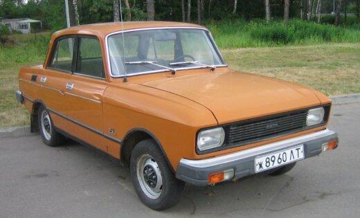 Номерные знаки автомобилей в СССР Латвии