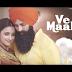 VE MAAHI/ Arijit Singh | Asees Kaur| OneMillionLyrics.com