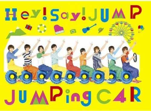 [Album] Hey!Say!JUMP – JUMPing CAR (2015.06.24/MP3/RAR)
