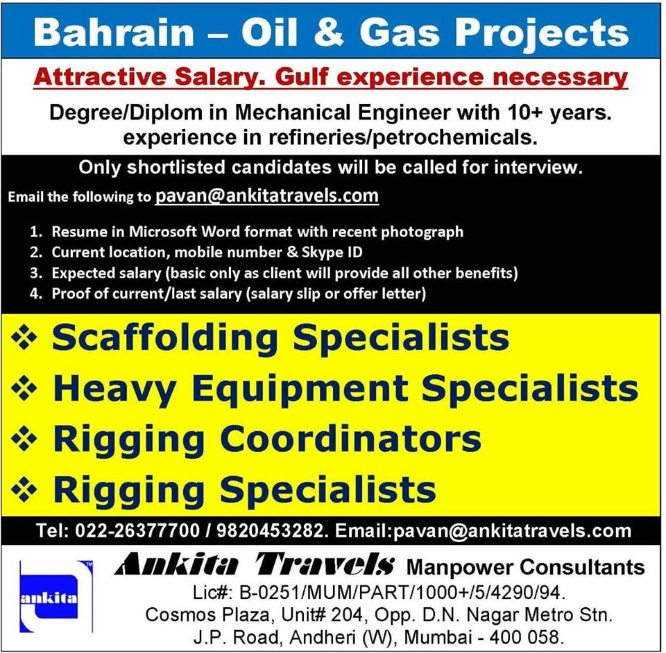 Bahrain Oil & Gas Project