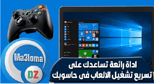 Optimize,Windows,for,Better,Gaming,Performance