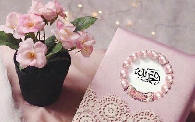 ৫০+ ইসলামিক পোস্ট ও ছবি