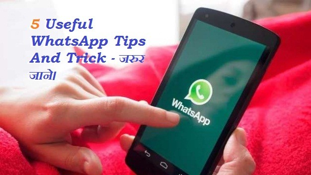 5 Useful WhatsApp Tips And Trick