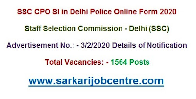 Recruitment SSC CPO SI Online Form 2020