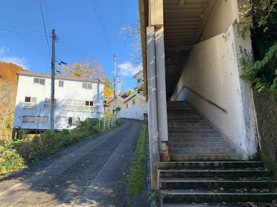 急坂と急階段