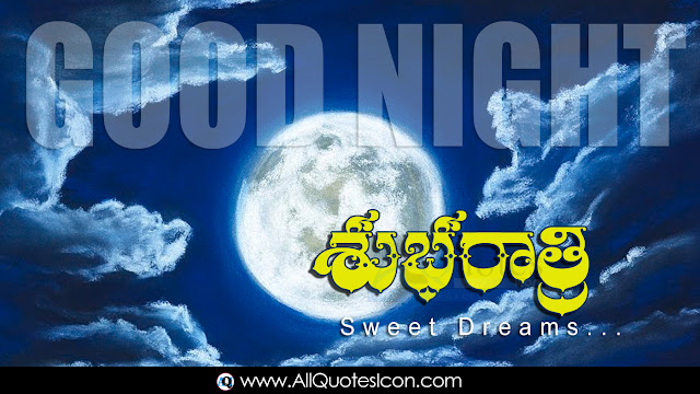 Telugu-Good-Night-Telugu-quotes-Whatsapp-images-Facebook-pictures-wallpapers-photos-greetings-Thought-Sayings-free