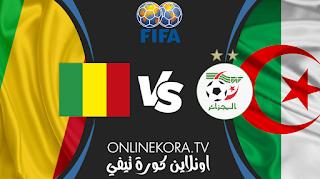 مشاهدة مباراة الجزائر ومالي القادمة بث مباشر اليوم 06-06-2021 في مباريات ودية