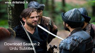 Download Dirilis Season 2 Urdu Subtitles
