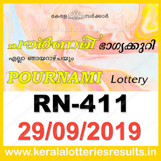 "Keralalotteriesresults.in, ""kerala lottery result 29 9 2019 pournami RN 411"" 29th September 2019 Result, kerala lottery, kl result, yesterday lottery results, lotteries results, keralalotteries, kerala lottery, keralalotteryresult, kerala lottery result, kerala lottery result live, kerala lottery today, kerala lottery result today, kerala lottery results today, today kerala lottery result,29 9 2019, 29.9.2019, kerala lottery result 29-9-2019, pournami lottery results, kerala lottery result today pournami, pournami lottery result, kerala lottery result pournami today, kerala lottery pournami today result, pournami kerala lottery result, pournami lottery RN 411 results 29-9-2019, pournami lottery RN 411, live pournami lottery RN-411, pournami lottery, 29/09/2019 kerala lottery today result pournami, pournami lottery RN-411 29/9/2019, today pournami lottery result, pournami lottery today result, pournami lottery results today, today kerala lottery result pournami, kerala lottery results today pournami, pournami lottery today, today lottery result pournami, pournami lottery result today, kerala lottery result live, kerala lottery bumper result, kerala lottery result yesterday, kerala lottery result today, kerala online lottery results, kerala lottery draw, kerala lottery results, kerala state lottery today, kerala lottare, kerala lottery result, lottery today, kerala lottery today draw result"