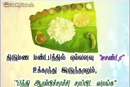 15 தமிழ் ஜோக்ஸ் | Tamil Jokes | Jokes In Tamil